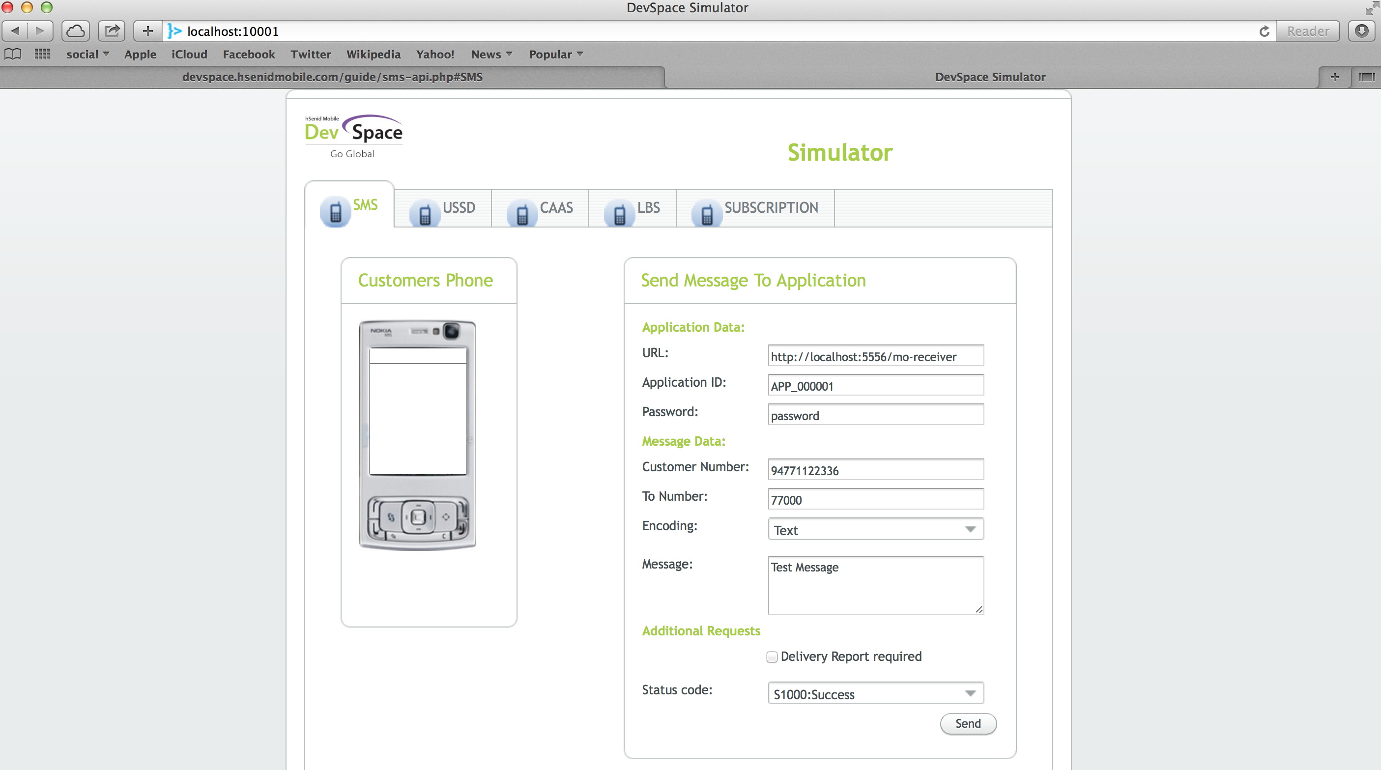 Quick Start on 'How to create your own SMS Application