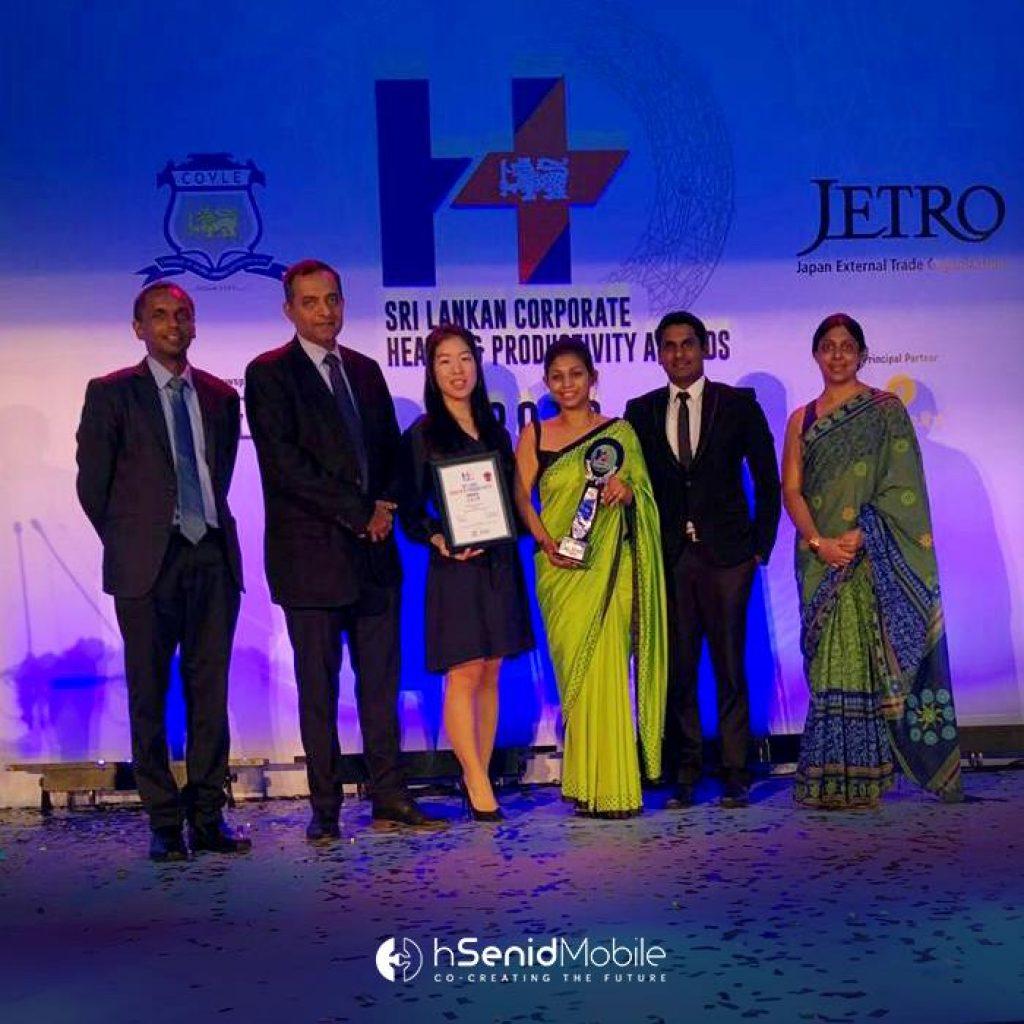 Sri Lanka Corporate Health and Productivity Awards 2019